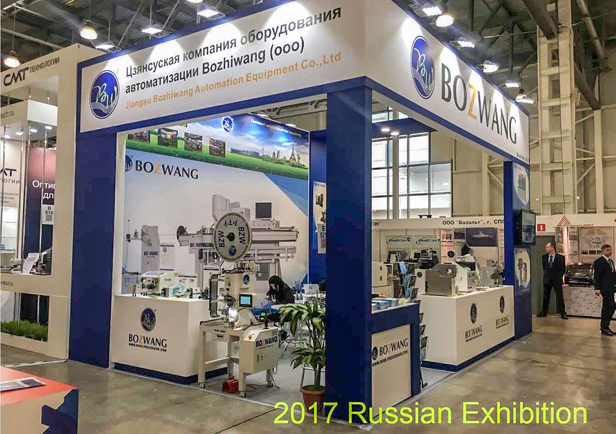 targi elektroniki w Rosji