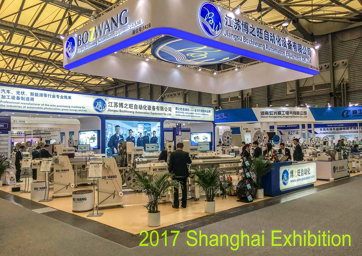 targi shanghai elektronika maszyny do przewodów