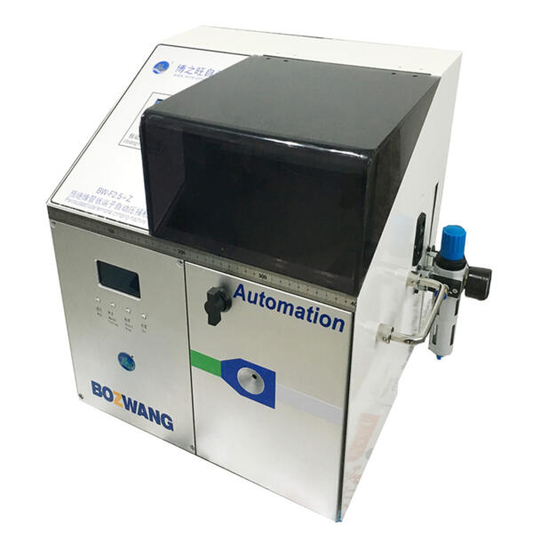 Bzw-F2.5+Z Stripping and Crimping Machine